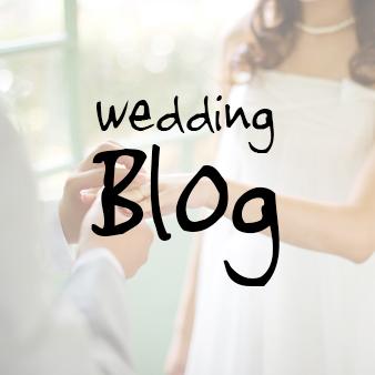 結婚写真ブログ